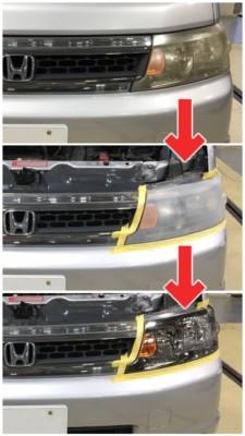 車のヘッドライトくもりを磨きました。ヘッドライトが透明になりました。