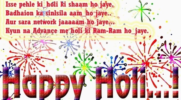 Happy Holi Shayari; holi par shayari; holi shayari 2019; holi shayari in english; bhojpuri holi shayari; holi shayari in hindi for girlfriend; holi sms in hindi shayari; holi shayari image; holi shayari 2019 in hindi; Happy holi wishes 2019; happy holi wishes in hindil; professional holi wishes; happy holi wishes 2020; happy holi wishes quotes; inspirational holi messages in english; happy holi wishes whatsapp; happy holi wishes in sanskrit; happy holi wishes 2019; professional holi wishes; happy holi quotes 2019; happy holi wishes in hindi; inspirational holi quotes; inspirational holi messages in english; funny holi quotes in english; happy and safe holi wishes; Happy holi message in hindi; happy holi post; happy holi ke message; happy and safe holi wishes; personalised holi messages; holi ka message; holi msg english; creative holi wishes; happy holi images hot holi pictures; best images of holi; holi free images; pictures related to holi; holi images for drawing; holi images download; holi images 2019; holi images 2018;
