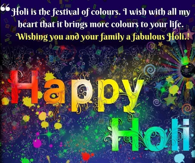 happy holi video; happy holi wishes 2019; happy holi happy holi; happy holi 2020; happy holi 2019; happy holi images; happy holi cartoon; happy holi drawing; holi date 2020; holi 2020 ; date in india calendar; holi 2020 date in india calendar hindi; holi 2021; dhuleti 2020; holi 2020 in bihar; holika dahan 2020; dhulandi 2020; holi status in hindi; holi status in hindi 2019; holi attitude status in hindi; holy status; holi status video; happy holi quotes; holi funny status; cool status; inspirational holi messages in english; professional holi wishes; happy holi wishes 2020; happy holi wishes 2019; holi status in hindi 2019; holi attitude status in hindi; happy holi quotes 2019; happy holi wishes in hindi; happy birthday and holi wishes; happy holi wishes whatsapp; belated happy holi wishes; happy and safe holi wishes; happy holi to love; holi corporate wishes; holi wishes for daughter; holi wishes for sister;