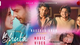 bhula dunga lyrics; bhula dunga darshan raval song; bhula dunga darshan raval song lyrics; Bhula Dunga, bhoola dunga, darshan raval songs, Shehnaaz Gill, shenaaz gill songs, shenaaz gill tik tok, new song, all songs, hindi romantic songs, hindi love songs, sad hindi songs, sad, romantic, love, music, hindi songs 2020, hindi songs new, mp3, pehli mohabbat, live, sidharth shukla new song, bigg boss 13, interview, romantic status, 2019, asal mein, tu mileya, tera zikr, bhula diya, sidnaaz song