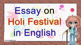 holi essay in english 10 lines; essay on holi with headings; 10 lines on holi festival in english for class 1; essay on holi in english for class 10; 10 lines on holi festival in english ;holi ka essay english mein; conclusion of holi in english; holi lines for class 3; holi essay in hindi for child; holi essay in hindi 100 words; holi essay in hindi with quotation; essay on holi in hindi with headings; 10 points on holi in hindi; short essay on colours in hindi; holi pe paragraph in hindi; holi par nibandh 10 line; Holi festival essay; holi festival india 2018; holi story; holi festival india 2020; history of holi; holi utsav; Diwali festival; holi celebration in society;