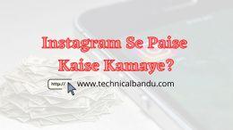 instagram se paise kaise kamaye; how to earn money from instagram; instagram se paise kamaye; instagram se influence kare; jaane instagram kya hai; kya hai instagram; what is instagram; instagram se money kaise earn kare; instagram; tiktok se paise kamaye; whatsapp se paise kamaye; facebook se paise kaise kamaye; how to earn money from social media; technicalbandu;