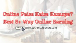 online paise kaise kamaye; india mein online paise kaise kamaye; online paise kaise kamaye website; online paise kaise kamaye in hindi 2021; online paise kaise kamaye app; online paise kaise kamaye 2021; free me paise kaise kamaye; google se paise kaise kamaye; ghar baithe paise kaise kamaye 2021; how to earn money online without paying anything; how to earn money online with google; how to make money online for beginners; how to make money online for free; how to earn money online; how to earn money online in india without investment; legitimate ways to make money online; make money online with google; ghar baithe paise kaise kamaye 2021; ghar baithe typing job; india mein online paise kaise kamaye; paise kaise kamaye jaldi; online paise kaise kamaye app; free me paise kaise kamaye; ghar baithe paisa kamao free; online paise kaise kamaye in hindi 2021;