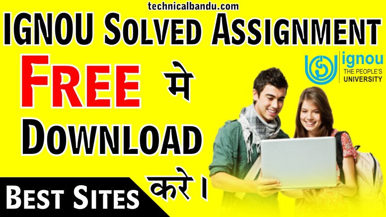 ignou solved assignment 2019-20, ignou solved assignment free; how to download ignou assignment; ignou solved assignment; free assignment; ignou free solved assignment; ignou assignment; ignou solved assignment whatsapp group; ignou assignment wala; ignou solved assignment guru; ignou ba solved assignment 2018-19 free download; ignou ba solved assignment 2019-20 in hindi; ignou assignment 2020; ignou assignment solved handwritten; ignou bcom solved assignment;