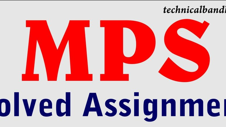 mps solved assignment