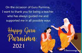 guru purnima wishes in hindi guru purnima wishes in english guru purnima wishes to teacher guru purnima wishes to boss in hindi guru purnima images guru purnima message in hindi thanks message to guru in hindi happy guru purnima wishes, quotes