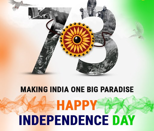 Happy Independence Day WhatsApp Status; स्वतंत्रता दिवस पर शायरी