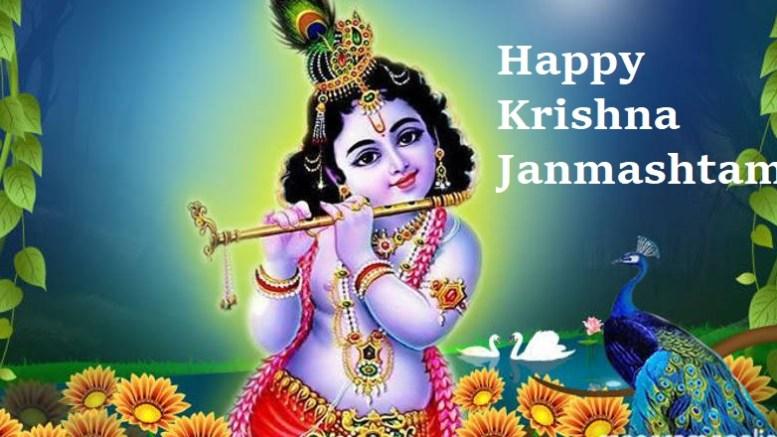 Happy krishna janmashtami whatssapp, status