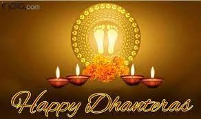 dhanteras 2020 happy dhanteras 2021 happy birthday wishes happy new year 2021 diwali quotes happy new year 2021 images diwali wishes dhanteras