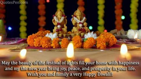 happy diwali to you and your family meaning in hindi may this diwali brings lots of happiness meaning in hindi diwali message in english deepavali wishes diwali 2020 message of diwali festival happy diwali sentence short diwali quotes