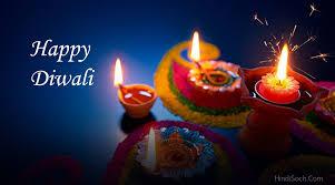 Happy Diwali Images 2021; happy diwali wallpaper 2021; Diwali Photos; Diwali Wishes 2021; Happy Diwali Quotes; Diwali Status in Hindi; Best diwali Status 2021; Happy diwali messages; happy diwali images download; happy diwali picture; diwali 2021 images; ; happy diwali wishes 2021; happy diwali images; happy diwali 2021; diwali wishes in hindi; happy diwali quotes 2021; Best Deepavali Wishes; Happy Diwali Greetings; Diwali Quotes SMS Messages; Diwali Quotes 2021; Diwali WhatsApp Status 2021; Happy Diwali Status 2021; Diwali Wishes for Friends; Diwali Wishes Messages; Happy Diwali Images with Family; Happy Diwali Wishes;