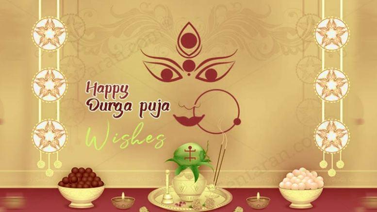 pooja wishes, messages durga puja 2020 happy durga puja wishes in hindi durga puja wishes in bengali maa durga best wishes durga puja caption for instagram durga puja status in hindi