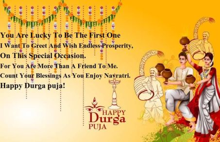 pooja wishes, messages durga puja 2021 happy durga puja wishes in hindi durga puja wishes in bengali maa durga best wishes durga puja caption for instagram durga puja status in hindi