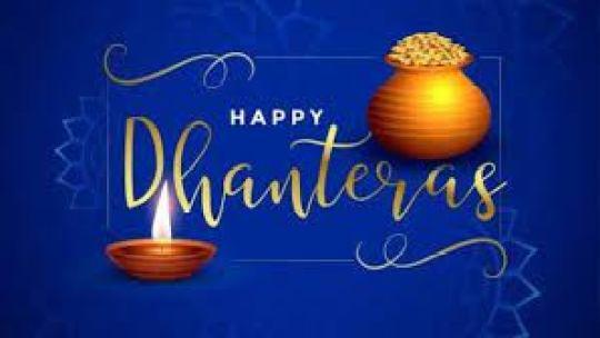 Happy Dhanteras Images 2021; Happy Dhanteras Status; Dhanteras 2021; Dhanteras 2021; Dhanteras HD Images Download; Best Dhanteras Images 2021; Dhanteras Wallpaper; Dhanteras wishes 2021; dhanteras status in hindi;