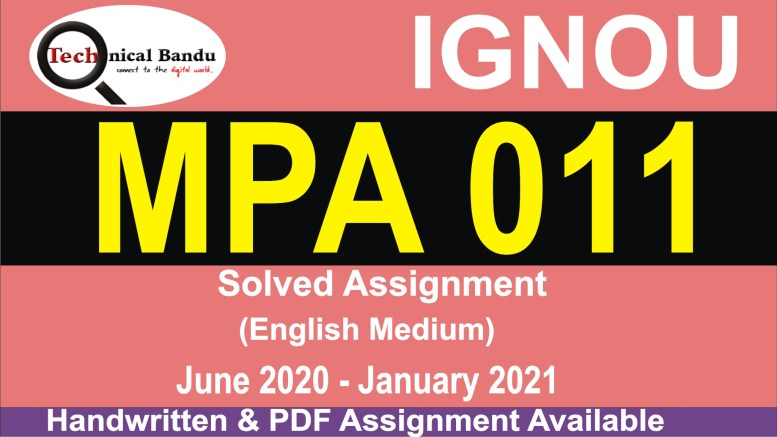 mpa-011 solved assignment free download; mpa solved assignment 2020; ignou mpa solved assignment 2019-20 free download; mpa-015 solved assignment; mpa 11 solved assignment 2020; mpa 13 solved assignment; ignou mpa solved assignment 2016-17 free download; mpa-011 question papers