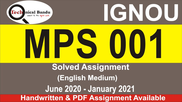 mps 001 solved assignment in hindi 2020-21; ignou mps solved assignment 2020-21; ignou mps solved assignment 2020-21 in hindi pdf free; mps 001 solved assignment in hindi 2019-20; ignou mps solved assignment 2019-20 in hindi pdf free; ignou mps assignment 2020-21; mps-002 solved assignment in hindi; mps-001 solved assignment in english 2019-20