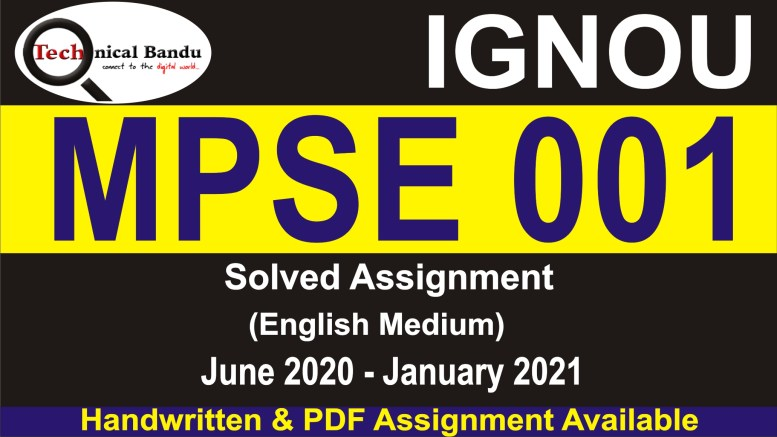 mpse 001 solved assignment in hindi; mps 001 solved assignment in hindi 2020-21; ignou mps; solved assignment 2020-21; ignou mps solved assignment 2019-20 in hindi pdf free; ignou mps solved assignment 2020-21 in hindi pdf free; ignou mps assignment 2020-21 pdf