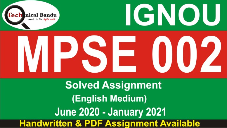 mpse-001; mpse-003; mpse-002 question paper; mpse 004; mpse-008; mpse-007