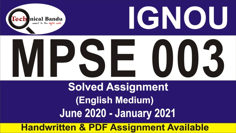 ignou mps 4 solved assignment; ignou ma history solved assignment free download; ignou mps solved assignment; ignou ma political science assignment 2019-20 solved; ignou ma political science solved assignment 2018-19 in hindi; ignou ma political science solved assignment 2017-18 pdf; ignou ma history solved assignment 2018-19; med 2 ignou book pdf