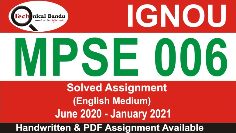 mpse-006 in hindi; mpse-007; mpse-008; ignou; mpse-006 question paper; mpse-7; peace and conflict studies ignou pdf in hindi; mpse 006 book pdf in hindi