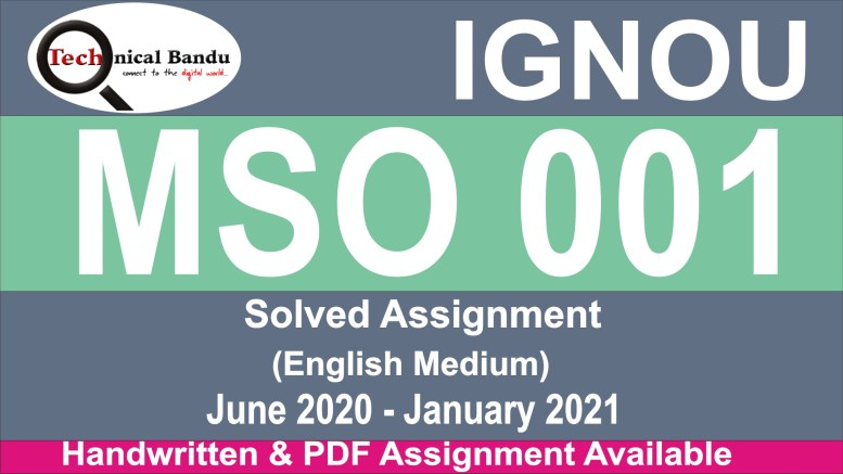 ignou mso solved assignment 2020-21; ignou mso solved assignments free download; ignou mso solved assignment free pdf; mso solved assignment in hindi; ignou solved assignment 2020-21; ignou ma sociology solved assignment 2019-20 free; ignou mso assignment 2020-21; solved assignment in english mso