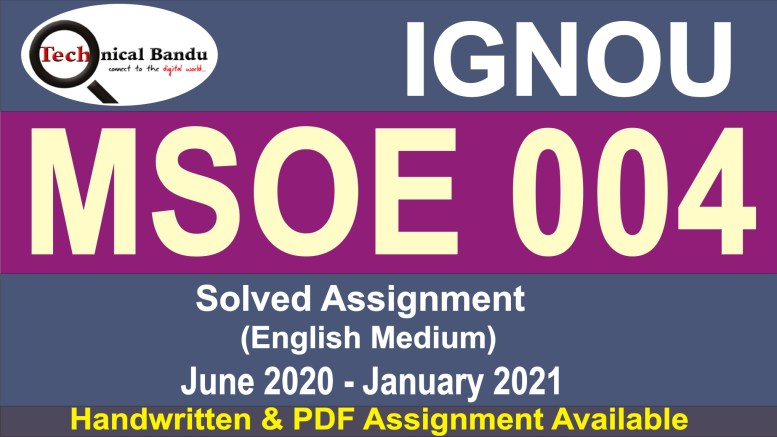 ignou solved assignment free of cost; mso solved assignment in hindi; mso-2 solved assignment in hindi; ignou assignment ma sociology; ignou ma solved assignment; mso-001 solved assignment; ignou mso assignment result 2019