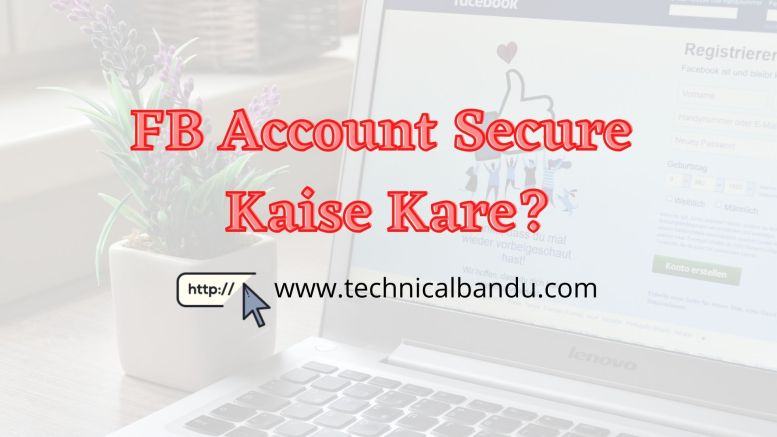 Facebook Account Secure kare; apna facebook account kaise secure kare in hindi me; how to secure facebook account; facebook tips & tricks; technical bandu