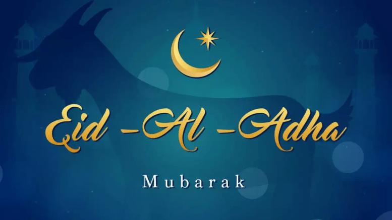 eid mubarak wishes 2020; eid mubarak wishes 2020; eid mubarak wishes in hindi; eid mubarak wishes 2020; eid al-adha eid mubarak; eid ul-fitr 2019 greeting cards; eid greetings for kids; happy eid ul-fitr wishes, quotes; happy eid mubarak wishes; eid mubarak wishes 2020; eid ul-fitr wishes; eid mubarak wishes in hindi; eid mubarak wishes 2020; happy id wishes; eid al-adha eid mubarak; eid ul-fitr 2019 greeting cards; pictures of eid al adha celebrations; eid ul adha images download; eid ul fitr pictures; eid al adha pictures images; eid ul-fitr 2020; eid ul adha mubarak 2020; eid ul-adha 2020 in india; eid ul-fitr 2020 in india; eid ul adha 2020 in pakistan; eid ul adha 2020 bangladesh; eid ul adha 2020 usa; eid ul-adha 2020 in india; muharram 2020; eid ul adha 2021