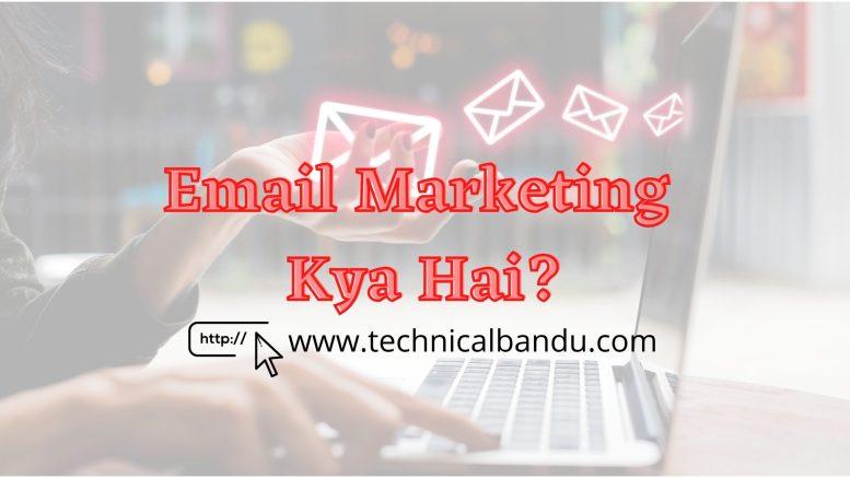Email Marketing kya hai; email marketing ke baare me jaane; email marketing kaise ki jaati hai; step of email marketing; email marketing kaise karen hindi me; technical bandu; rahi;