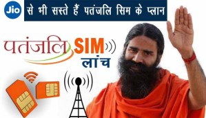 Patanjali Sim Card Details, Price, Launch Date, 4G & 5G Plan in Hindi