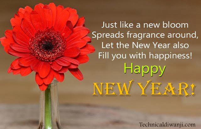 happy new year flowers greetings