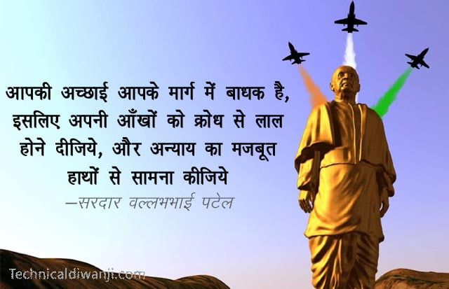 Inspirational-QUotes-in hindi