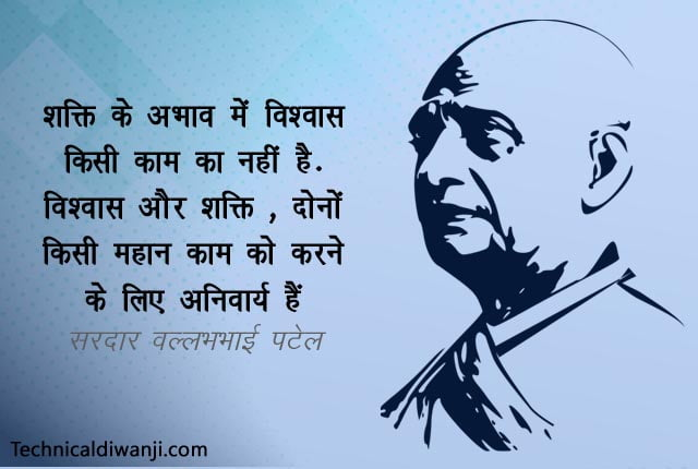 Quotes-in-hindi