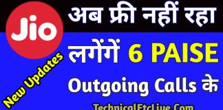 jio outgoing calls charges, Outgoing Calls are not FREE | 6 Paise per Minute Charge in Reliance Jio 4G Voice कॉल | Jio Offer, jio charging for calls