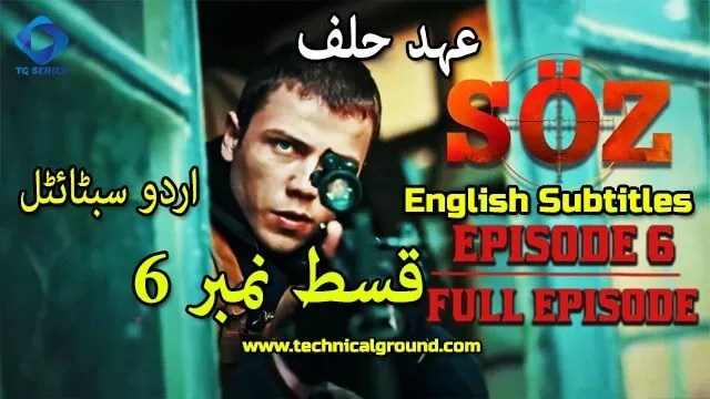 ▷❤ Watch The Oath Episode 6 Urdu & English Subtitles UHD 1080p For Free. SOZ all latest Episodes on Technical Ground