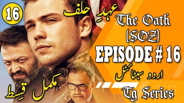 The Oath Episode 16 Urdu Subtitles   The Oath SOZ Episode 16 For Free