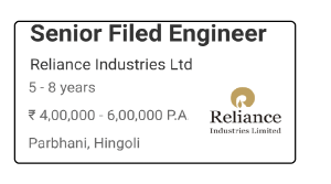 RELIENCE INDUSTRIAL Reliance Industries Ltd Recruitment for Senior Filed Engineer