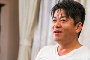 堀江貴文氏「電話してくる人とは仕事するな」を読んで感じたこと