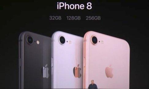 iPhone8の新しいゴールドの開封動画が公開!iPhone7との比較
