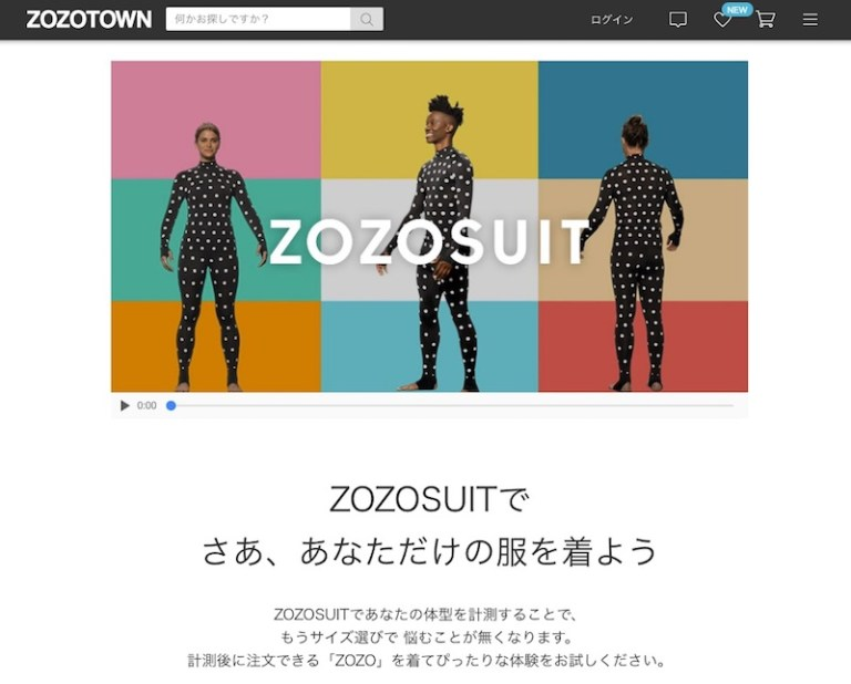 https://i2.wp.com/techno-monkey.com/wp-content/uploads/2018/05/new-zozo-suit00.jpg?resize=768%2C618&ssl=1