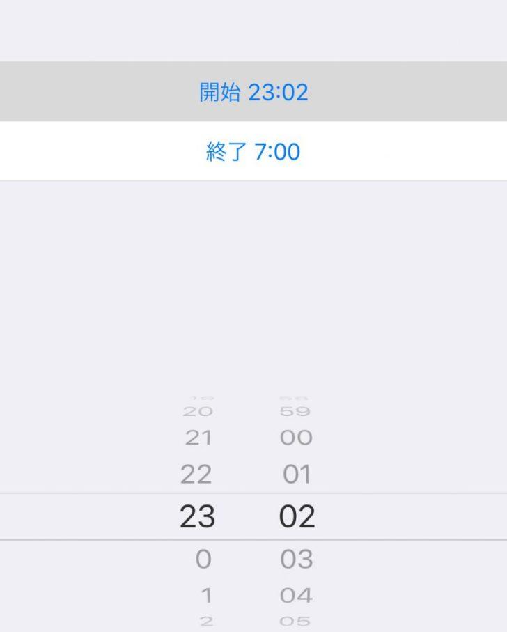 iOS12はおやすみモードも進化!ベッドタイムの設定追加で睡眠の質が高まるぞ!【iPhone iOS12新機能】