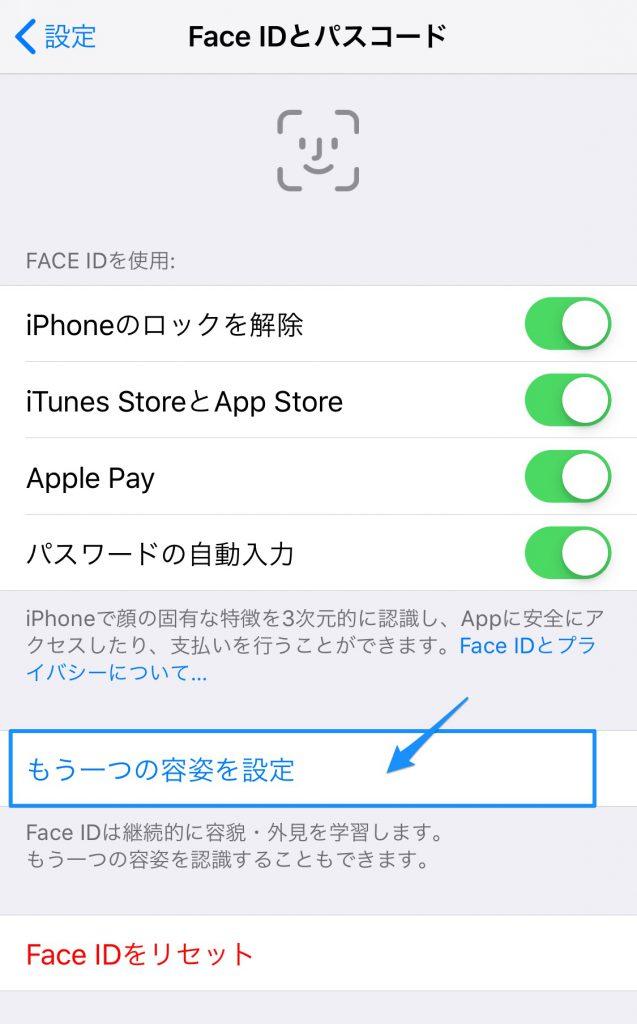 iOS12には便利な新機能がまだまだあるぞ!地味だけど知っておきたいiOS12の新機能5選!【iPhone】