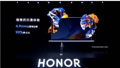 Honor _01
