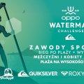 OPPO Waterman Challenge