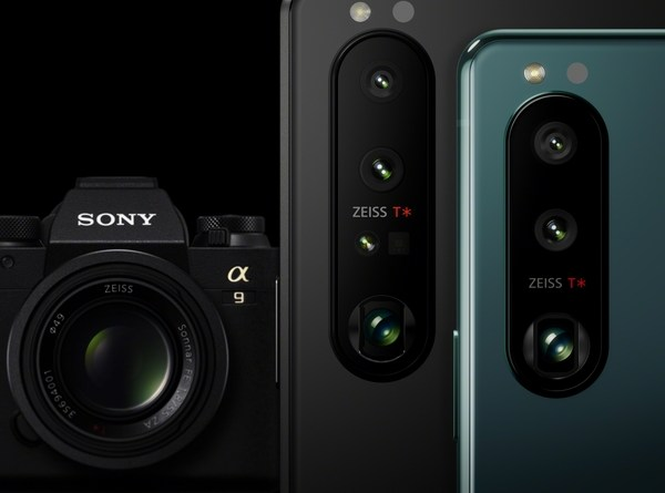 Sony Xperia 1 III