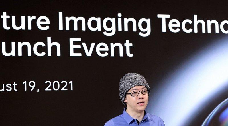 2021 OPPO Future Imaging Technology