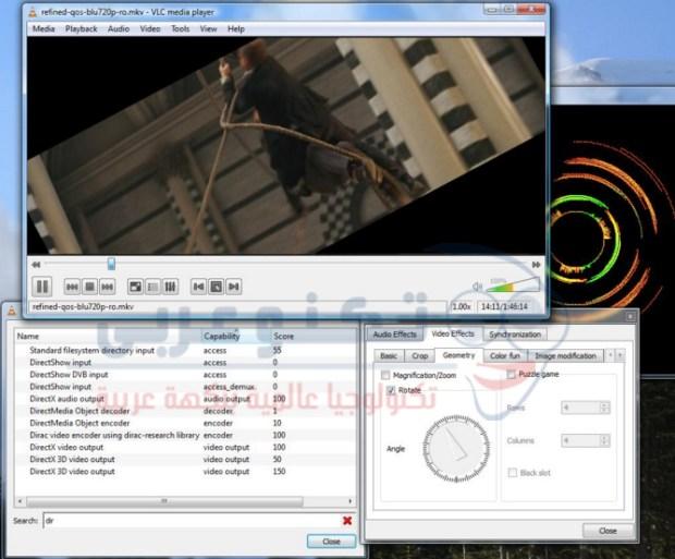 التعديل على الفيديو في VLC Media Player 2016