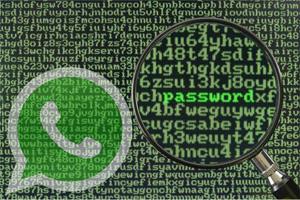 الحماية من اختراق الواتساب