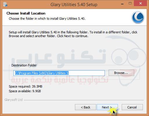 طريقة تثبيت Glary Utilities - صورة 2