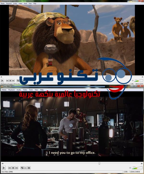 مشاهدة الافلام بجودة عالية
